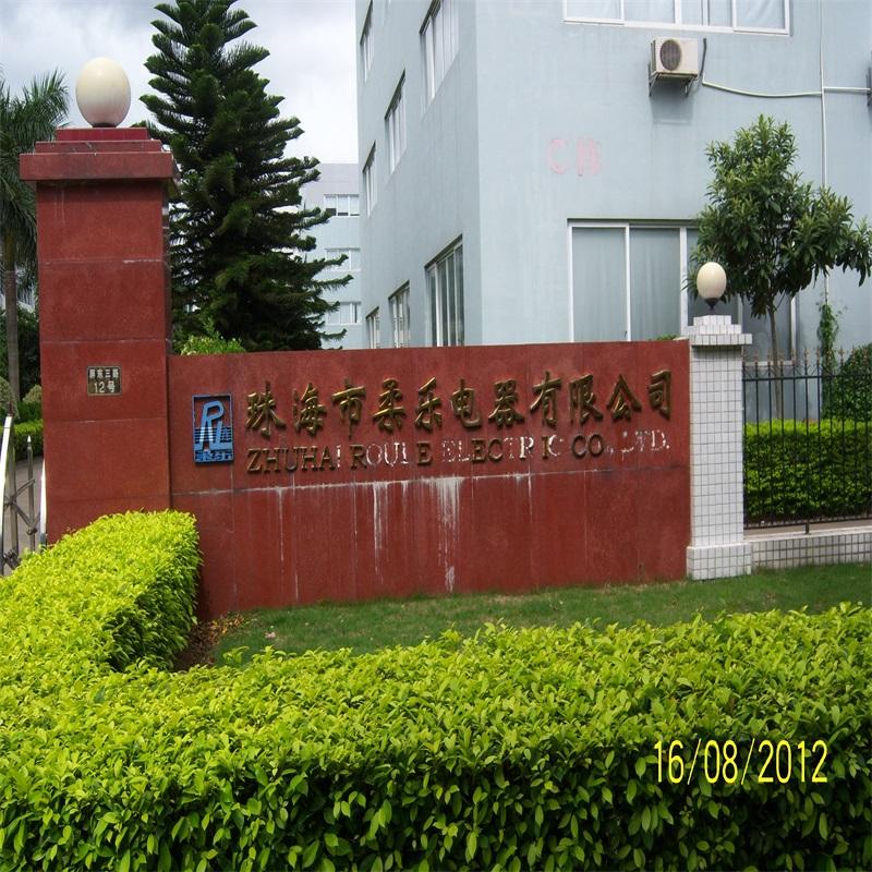珠海市柔乐电器有限公司