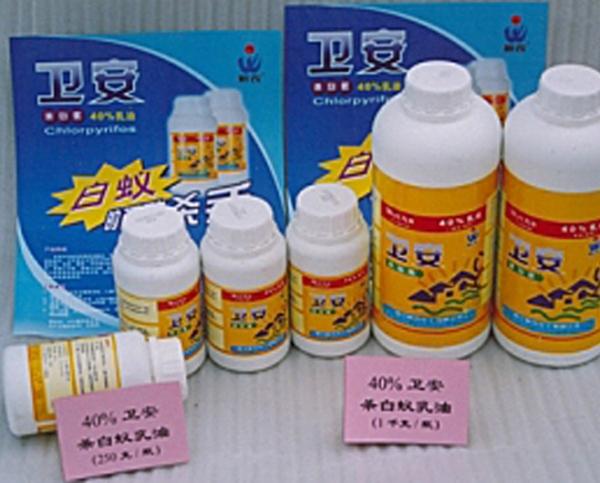 粤价(2002)370号关于白蚁防治收费管理有关问题的通知